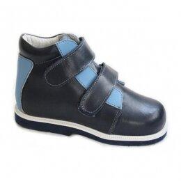 Ботинки Sursil Ortho 09-016
