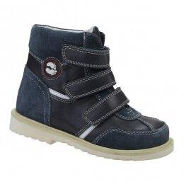 Ботинки Sursil Ortho 12-002