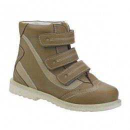 Ботинки Sursil Ortho 12-006