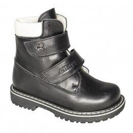Ботинки 010 (2) #006
