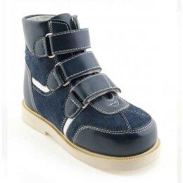 Антиварусная обувь Sursil Ortho AV12-002