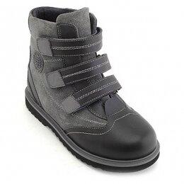 Ботинки Sursil Ortho 23-209