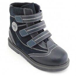 Ботинки Sursil Ortho 23-212