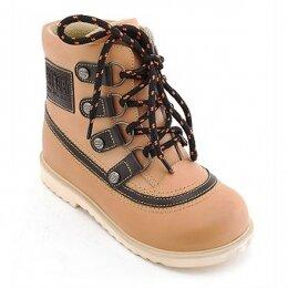 Ботинки Sursil Ortho 23-216