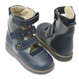 Туфли A-862  (Мальчик, Девочка) литье ORTO+